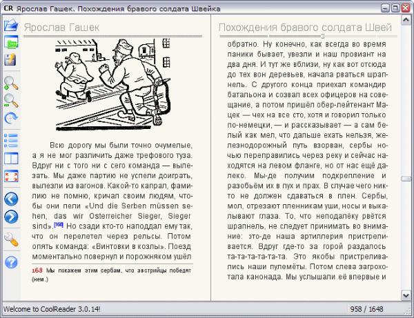 Cool Reader для windows 10 / 7 скачать бесплатно