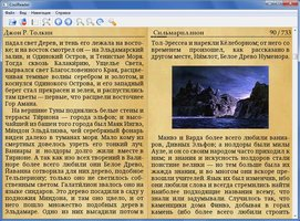 Cool Reader для Windows Vista